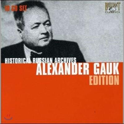 Alexander Gauk 알렉산더 가우크 에디션