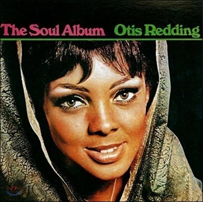 Otis Redding (오티스 레딩) - The Soul Album