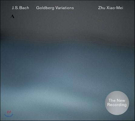 Zhu Xiao-Mei 바흐: 골드베르크 변주곡 BWV988 (J.S. Bach: Goldberg Variations) 주 샤오-메이