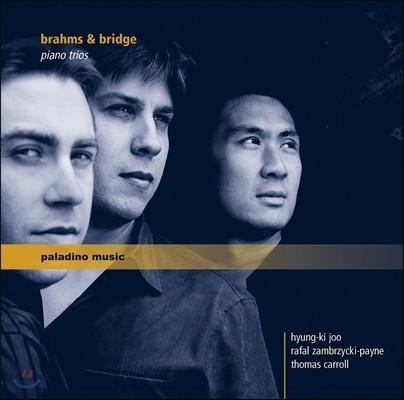 주형기 / Thomas Carroll 브람스: 피아노 삼중주 1번 / 프랑크 브릿지: 환상곡 1번 (Brahms / Bridge: Piano Trios)