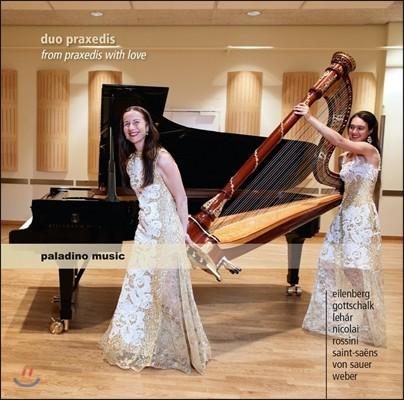 Duo Praxedis 하프와 피아노 이중주 편곡집 - 레하르 / 로시니 / 생상스 / 베버 (From Praxedis With Love - Gottschalk, Lehar, Rossini, Saint-Saens, Weber) 듀오 프락세디스