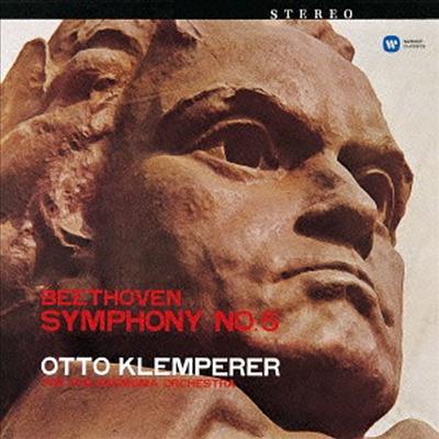 베토벤: 교향곡 5, 8번, 에그몬트 서곡 (Beethoven: Symphony No.5 & 8, 'Egmont' Overture Op.84) (HQCD)(일본반) - Otto Klemperer