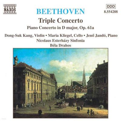 베토벤 : 삼중 협주곡, 피아노 협주곡 Op.61