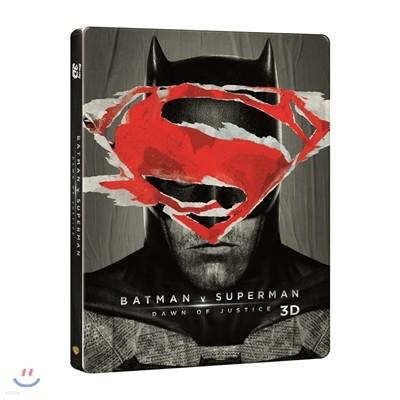 배트맨 대 슈퍼맨 저스티스의 시작 (2D+3D, 스틸북) : 블루레이