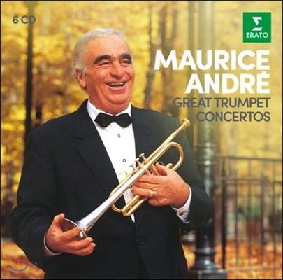 Maurice Andre 위대한 트럼펫 협주곡집 (Great Trumpet Concertos) 모리스 앙드레
