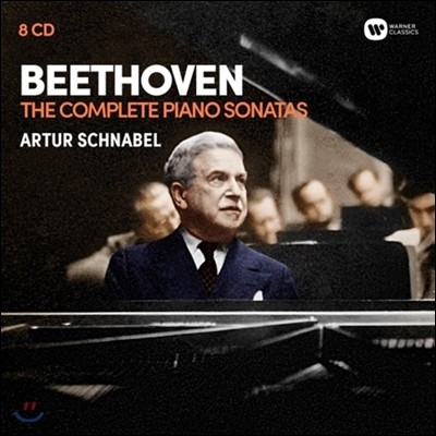 Artur Schnabel 베토벤: 피아노 소나타 1-32번 전곡집 (Beethoven: The Complete Piano Sonatas) 아르투르 슈나벨