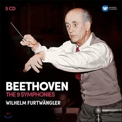 Wilhelm Furtwangler 베토벤: 교향곡 1-9번 전곡집 (Beethoven: The 9 Symphonies Complete) 빌헬름 푸르트뱅글러