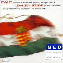 Kodaly : DancesㆍHary Janos Suite / Ippolitov-Ivanov : Caucasian Sketches : Rodzinski