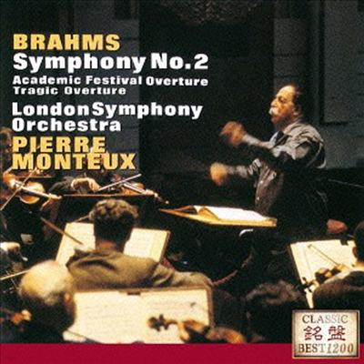 브람스: 교향곡 2번, 비극적 서곡, 대학축전 서곡 (Brahms: Symphony No.2, Tragic Ouverture, Academic Festival Overture) (일본반) - Pierre Monteux