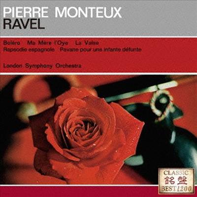 라벨: 관현악 작품집 (Ravel: Works For Orchestra) (일본반) - Pierre Monteux