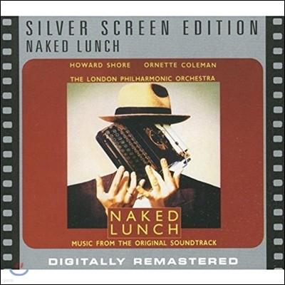 네이키드 런치 영화음악 (Naked Lunch O.S.T)