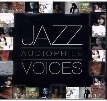 재즈 오디오파일 보이시스 1집 (Jazz Audiophile Voices I)
