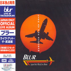 Blur - Live At The Budokan: Japan Only Official Live Album