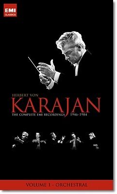 카라얀 EMI 녹음 전집 1946~1984 VOL.1 : 관현악