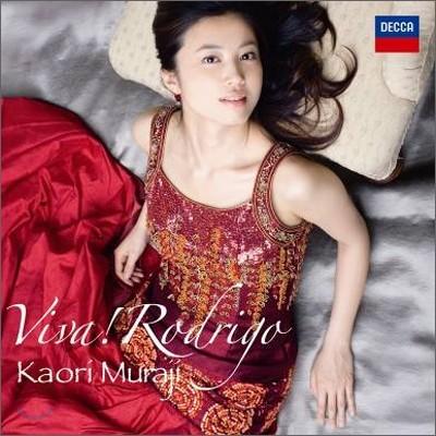 Kaori Muraji 비바! 로드리고 (Viva ! Rodrigo) 무라지 카오리 기타 연주집