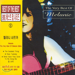 (BMG 베스트 팝 시리즈 1) Melanie - The Very Best Of Melanie