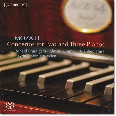 Ronald Brautigam / Alexei Lubimov 모차르트: 2대, 3대의 피아노를 위한 협주곡 (Mozart: Concertos for Two and Three Pianos )