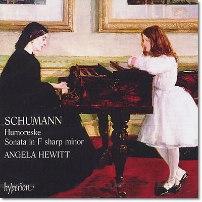 슈만 : 피아노 소나타 1번, 유모레스크 - 안젤라 휴이트