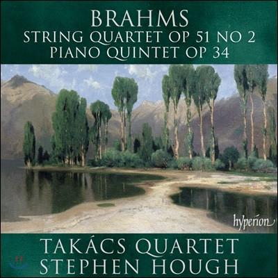 Takacs Quartet / Stephen Hough 브람스: 피아노 오중주, 현악 사중주