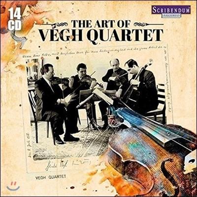 베그 사중주단의 예술 (The Art of Vegh Quartet)