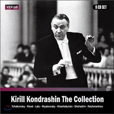 키릴 콘드라신 컬렉션 1952-1963 녹음 (Kiril Kondrashin Collection - 1952-1963 Recordings)