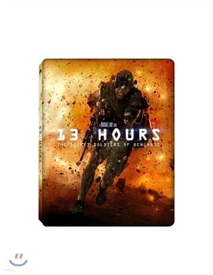 13시간 (2Disc 스틸북 한정수량) : 블루레이