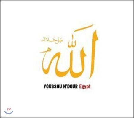 Youssou N'Dour (유쑨두) - Egypte