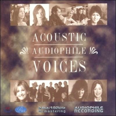 Acoustic Audiophile Voices (어쿠스틱 오디오파일 보이시스)