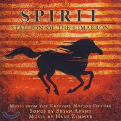 Spirit (스피릿) O.S.T