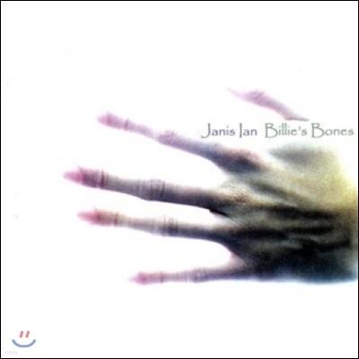 Janis Ian (제니스 이안) - Billie's Bones