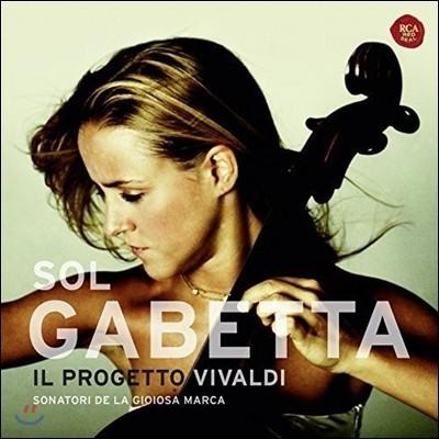 Sol Gabetta 비발디: 첼로 협주곡집, 사계 '겨울' 첼로 협주곡 편곡 - 솔 가베타 (Il Progetto Vivaldi) [2LP]
