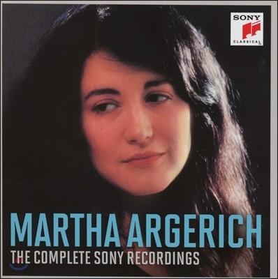Martha Argerich 마르타 아르헤리치 75세 기념반 - 소니 레코딩 전집 (The Complete Sony Recordings)