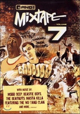 Jam Master Jay Presents (잼 마스터 제이 프레젠트) - Street Ball : Mixtape Vol.7