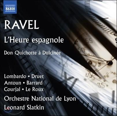 Leonard Slatkin 라벨: 스페인의 시간, 둘치네의 돈키호테 (Ravel: L'Heure Espagnole, Don Quichotte a Dulcinee) 레너드 슬래트킨, 리옹 국립 오케스트라