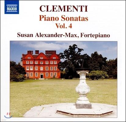 Susan Alexander-Max 무치오 클레멘티: 피아노 소나타 4집 [포르테피아노 연주반] (Muzio Clementi: Piano Sonatas Op.50, Op.1, Op.8) 수잔 알렉산더-막스