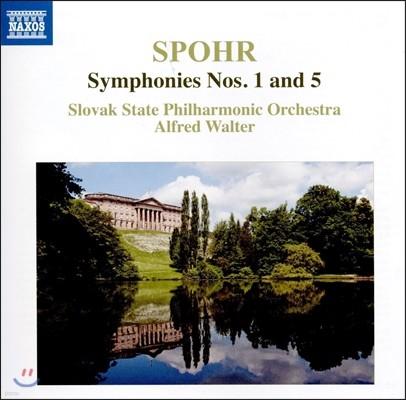 Alfred Walter 루이 슈포어: 교향곡 1번, 5번 (Louis Spohr: Symphonies Op.20, Op.102) 알프레드 발터, 슬로바키아 국립 필하모니