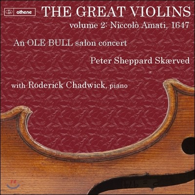 Peter Sheppard Skaerved 아마티로 재현한 올레 불의 살롱 콘서트 (The Great Violins Vol.2 Niccolo Amati 1647 - An Ole Bull Salon Concerto) 페터 셰퍼드 스케르베드