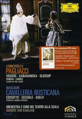 Herbert Von Karajan 루제로 레온카발로: 팔리아치 / 피에트로 마스카니: 카발레리아 루스티카나
