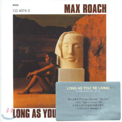 Max Roach Quintet (맥스 로치 퀸텟) - Long As You're Living