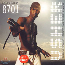 Usher - 8701 (Special Edition)
