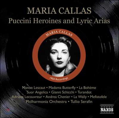 Maria Callas 마리아 칼라스가 부르는 푸치니 / 프란체스코 칠레아 / 움베르토 조르다노 / 알프레도 카탈리나 / 아리고 보이토