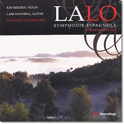 랄로 : 스페인 교향곡 (바이올린과 기타를 위한 편곡버전)