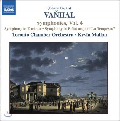 Kevin Mallon 요한 밥티스트 반할: 교향곡 4집 (Vanhal: Symphonies, Vol 4)