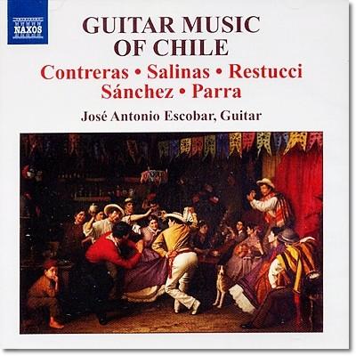 Jose Antonio Escobar 칠레 기타 음악 - 콘트레라스, 살리나스, 레스투치, 산체스 (Escobar, Jose Antonio: Guitar Music of Chile)