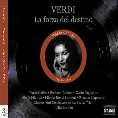 Maria Callas 베르디: 운명의 힘 (Verdi: La forza del destino)