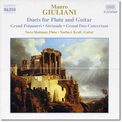줄리아니: 플루트와 기타 이중주 연주집 (Mauro Giuliani: Flute and Guitar Duets)
