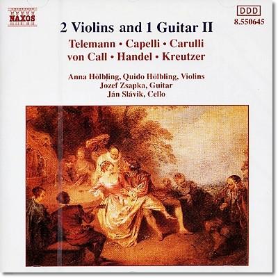 2대의 바이올린과 기타를 위한 작품 2집 (Two Violins And One Guitar, Vol.2)