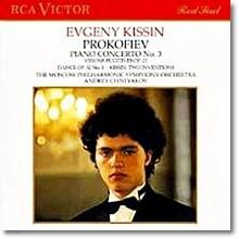 프로코피에프 : 피아노 협주곡 3번, 순간의 환영 - 키신