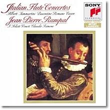 Jean-pierre Rampal 이탈리안 플루트 협주곡집 : 알베르티, 사마르티니, 로마노 (Italian Baroque Flute Concertos)