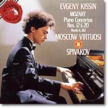 모차르트 : 피아노 협주곡 12, 20번 - 키신